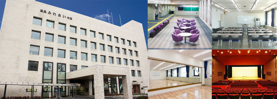 鳥取県立生涯学習センター